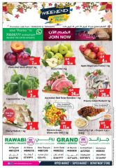 Al Rawabi Group Qatar Offers 2019