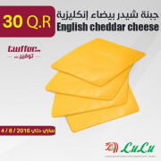 English matured white cheddar cheese 500gm