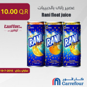 Rani float juice