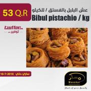 Bibul pistachio / kg