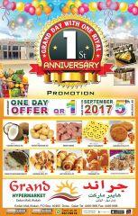 Qatar Offers   Grand Haypermarket Qatar