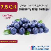 Blueberry 125g, Portugal