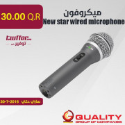 New star wired microphone