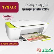 hp inkjet printers 2135