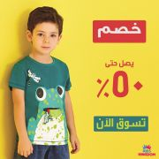 Kids Kingdom Qatar Offers