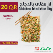 Chicken fried rice 1kg