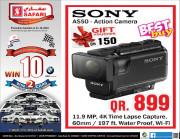 عرض كاميرا سونى فقط بـ 899 ريال قطرى