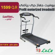 Profit motorized treadmill