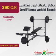 Lord Fitness weight Bench