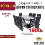 1/8  glass dining table