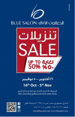 % Sale  Up To  50