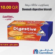 Deemah digestive biscuit