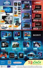 lulu hyper  Qatar Offers - Games