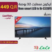 Ikon smart LED tv Ik-E32DFS