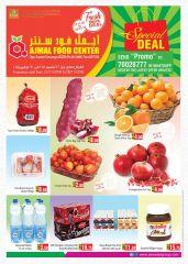 Ajmal Food Center qatar Offers