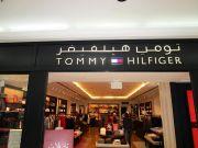 عرض خاص من تومى هيلفيغر قطر
