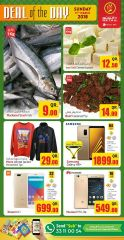Quality Retail Qatar Offers