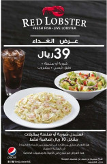Offers Red Lobster 39 QR Only