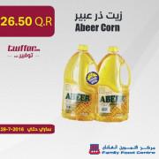 Abeer Corn