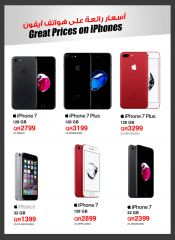Don't miss iphone prices Offer at Jarir