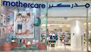 Great Offers - mothercare Qatar