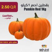 Pumkin Red 1Kg