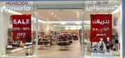 Monsoon Accessorize Qatar Offers