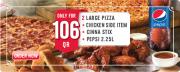 فقط بي 106 ريال قطرى - دومينوز  بيتزا