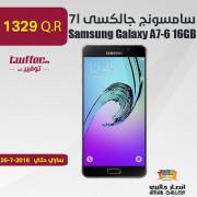 Galaxy A7-6 16GB