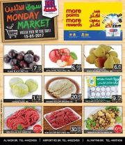 Family Food Center Offers