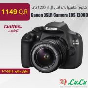 Canon DSLR Camera EOS 1200D