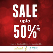 Sale Up To  50% Off - Al jaber
