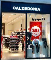 Calzedonia Qatar Sale