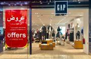 GAP  Qatar  - Special Offers