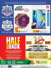 lulu Qatar Offers 2019