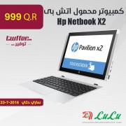 Hp Netbook X2