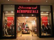 تنزيلات آيروبوستال قطر