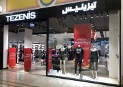 TEZENIS  Qatar Special Promotion