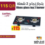 Ohms glass top 2 burner