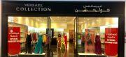 عرض خاص من فيرساتشى كولكشن قطر