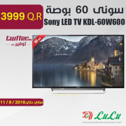 Sony LED TV KDL-60W600