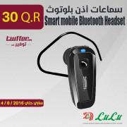 Smart mobile Bluetooth Headset
