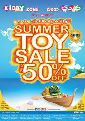 Summer Toy Sale