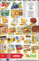 عروض  لولو  قطر - أسبوع الغذاء الإيطالي