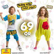 عروض مملكة الأطفال قطر