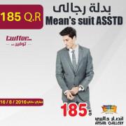 Mean's suit ASSTD