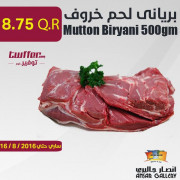 Mutton Biryani 500gm
