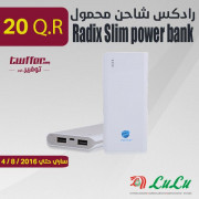Radix Slim power bank 9800mah LY-J106