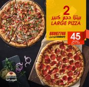 2Large pizzas only with 45 QR  La Bruschetta Qatar