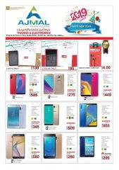 Mobile Deal - Ajmal Food Center qatar